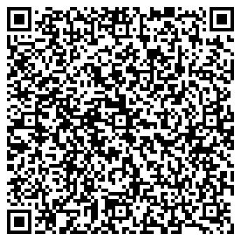 QR-код с контактной информацией организации Компания Вебализатор, ИП