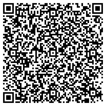 QR-код с контактной информацией организации Точка KZ, ТОО