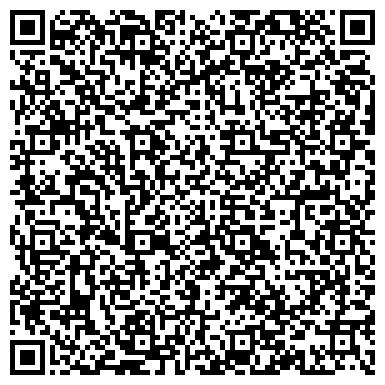 QR-код с контактной информацией организации DTcommunications (ДТ Коммуникэйшн), ТОО