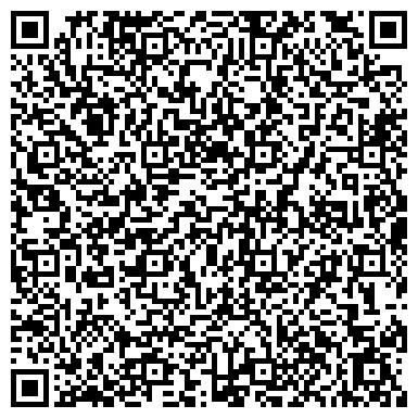 QR-код с контактной информацией организации Группа Компаний Амега, ТОО