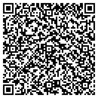 QR-код с контактной информацией организации Общество с ограниченной ответственностью ТОО «Best IT»