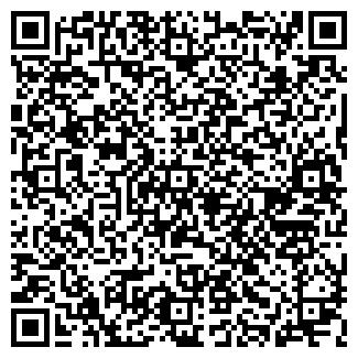 QR-код с контактной информацией организации ЧП Slad