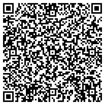 QR-код с контактной информацией организации Успех 2000