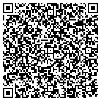 QR-код с контактной информацией организации Частное предприятие ФО-П Крутинь Г.А.