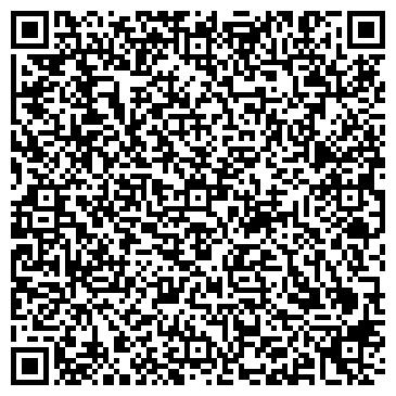 QR-код с контактной информацией организации Starus Recovery