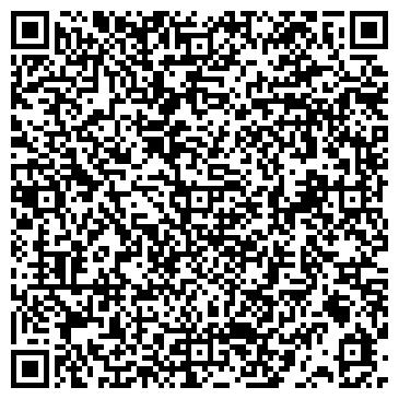 QR-код с контактной информацией организации Сервис центр «Палар»