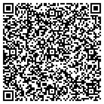 QR-код с контактной информацией организации Частное предприятие ТОО «Integrity Sistems»