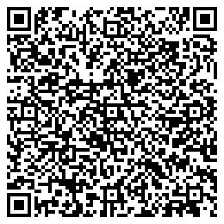 QR-код с контактной информацией организации А-проффи