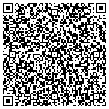 QR-код с контактной информацией организации ФОП Кравчук В. В.
