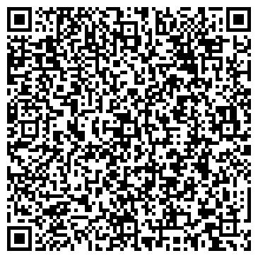 QR-код с контактной информацией организации Company Hod Design Studio