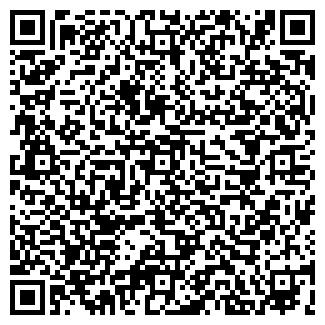 QR-код с контактной информацией организации КРЫША МИРА