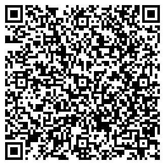 QR-код с контактной информацией организации ООО АНСОЛ