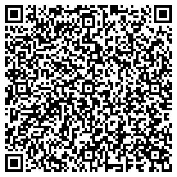 QR-код с контактной информацией организации ОБУСТРОЙСТВО & РЕМОНТ