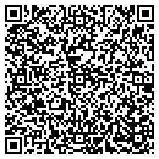 QR-код с контактной информацией организации Expert IT