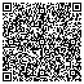 QR-код с контактной информацией организации ВОЛЬХА НПЧУП