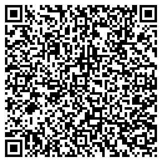 QR-код с контактной информацией организации АТРИА-ТРЕЙД