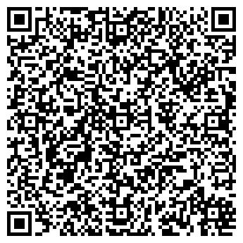 QR-код с контактной информацией организации Веб студия