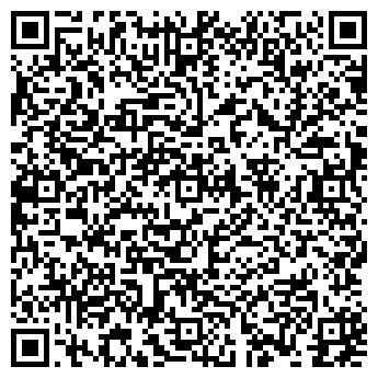 QR-код с контактной информацией организации Веб-студия WebDesingCo