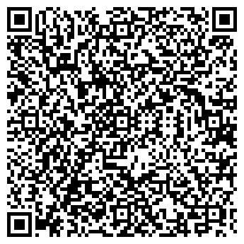QR-код с контактной информацией организации ГАРАНТЛИДЕРСТРОЙ