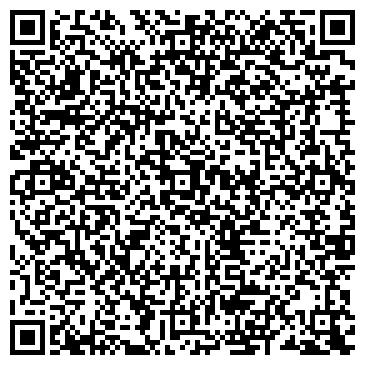 """QR-код с контактной информацией организации Beб студия """"VEGA"""""""