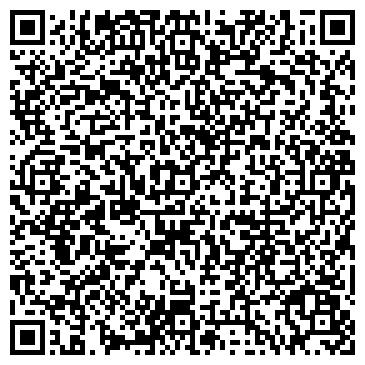 QR-код с контактной информацией организации Студия веб-дизайна «Утро»