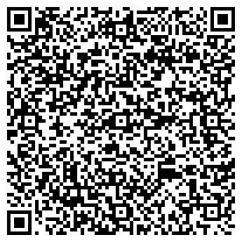 """QR-код с контактной информацией организации ПП """"Web-Work"""""""