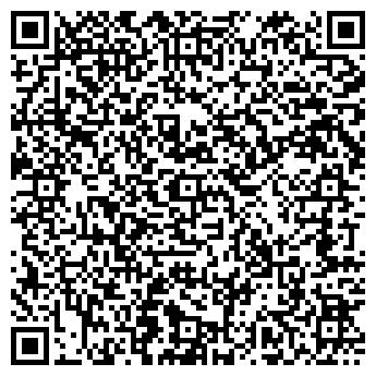 """QR-код с контактной информацией организации """"ПремиумДизайн"""""""
