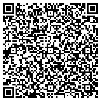 QR-код с контактной информацией организации RG Design
