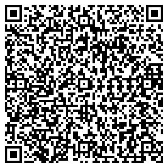 QR-код с контактной информацией организации тоо Aple print