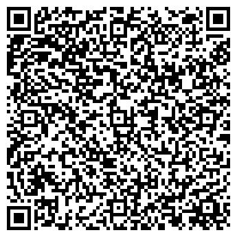 """QR-код с контактной информацией организации Веб-студия ''AltynWeb"""""""