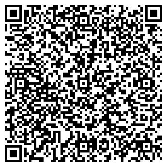 QR-код с контактной информацией организации Бай-Суан