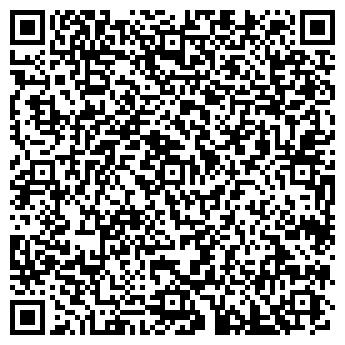 QR-код с контактной информацией организации Веб-студия «ИНТ»