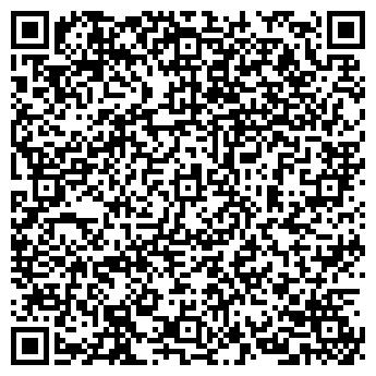 QR-код с контактной информацией организации ПРОДИНДУСТРИЯ