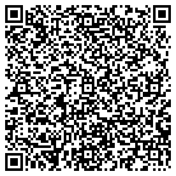 QR-код с контактной информацией организации ВАША КРОВЛЯ ЧУП