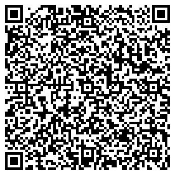 QR-код с контактной информацией организации LiteStyles