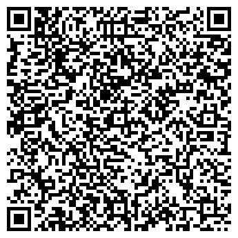 QR-код с контактной информацией организации STROIREMKONTAKT