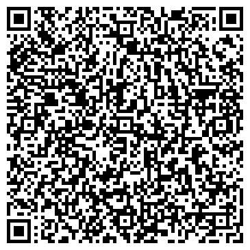 QR-код с контактной информацией организации Веб студия «VIMANA»