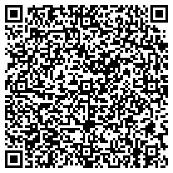 QR-код с контактной информацией организации Винстайл