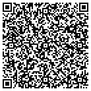 QR-код с контактной информацией организации Web partner