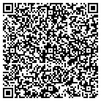 QR-код с контактной информацией организации Wizard Studio