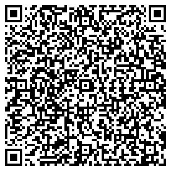 QR-код с контактной информацией организации Артджокер