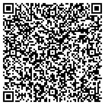QR-код с контактной информацией организации 9th studio