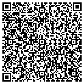 QR-код с контактной информацией организации ЭЛИТСПЕЦМОНТАЖ