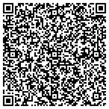 QR-код с контактной информацией организации Веб-студия Chrysalis