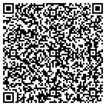 """QR-код с контактной информацией организации ТОО """"Alex Soft"""""""