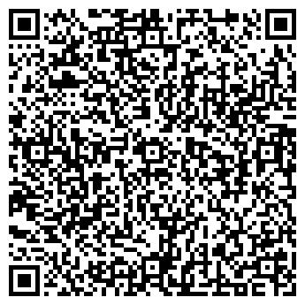 """QR-код с контактной информацией организации ТОО """"City Soft"""""""