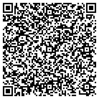 QR-код с контактной информацией организации Общество с ограниченной ответственностью ТОО «InSpe Computers»