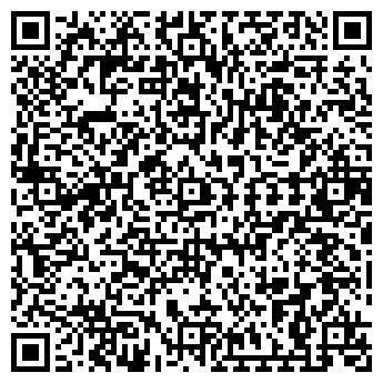 QR-код с контактной информацией организации ТОО SMS MARKET