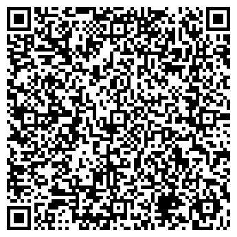 QR-код с контактной информацией организации Общество с ограниченной ответственностью ООО «СМАРТ ВЭБ»