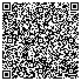 QR-код с контактной информацией организации TOO